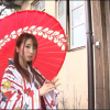 Screenshot 2019 07 09 Hot Japanese Facials Name 園田みおん 100x100 - 【園田みおん】巨乳で本当に美しいお姉さんの顔に精子かけまくり