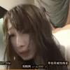 Screenshot 2019 07 29 kurea 369 100x100 - 【蓮実クレア】突然の雨に濡れた女の体は男の性欲を刺激した襲われSEX