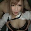 Screenshot 2019 09 23 Reira JK 100x100 - 【葉月レイラ】最強のツンデレすごい美人がイってもイってもイカされる