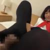 Screenshot 2019 12 07 gdfgdfgdf 100x100 - 【星奈あい】痴女感満載あえて見せつけてるパンチラ?美脚の足コキは最高