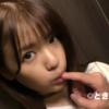 Screenshot 2019 12 24 chipai 100x100 - 【永瀬ゆい】貧乳スレンダー美少女 見かけによらないドエロ娘