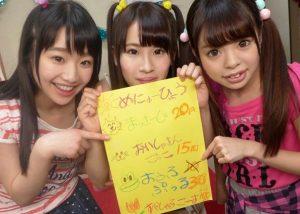 300x214 - 【姫川ゆうな・矢澤美々・長澤ルナ】お風呂も入れます 小悪魔美少女たちがお家で健全店を開業