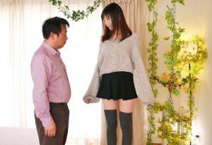300x206 - 【はるか】透明感溢れる長身美少女 おじさん癒しニーハイSEX