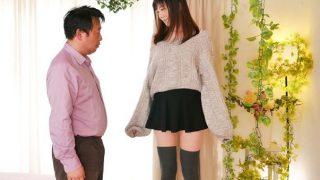 320x180 - 【はるか】透明感溢れる長身美少女 おじさん癒しニーハイSEX