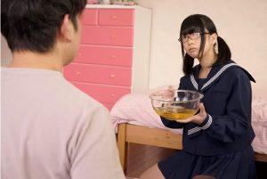 高杉麻里 300x201 - 【高杉麻里】JKがボウルに放尿してカテキョにおしっこ飲ませる