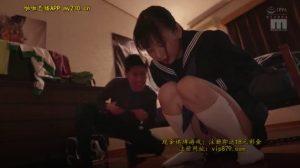 七沢みあ 300x168 - 【七沢みあ】監禁されたJK 失禁姿を動画に撮られお漏らし調教の餌食