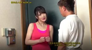 4 300x164 - 【辻井ほのか】マンションの管理人は男娼のバイトを掛け持ち 破廉恥人妻の性のお相手を…